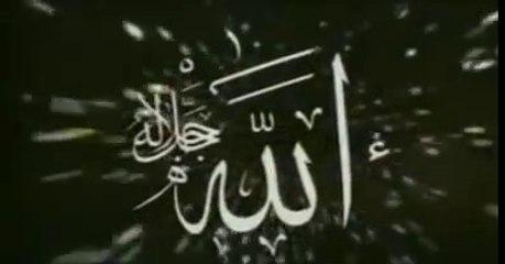 Abdurrahman Önül - Kâbe'de Hacılar