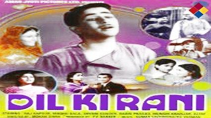 Kyon Baalam Humse Rooth Gaye ... Dil-Ki-Rani ... 1947 ... Singer ...Geeta Dutt.