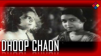 Moorakh Man Howat Kyoun Hairan...Dhoop Chhaon ...1935...Singer...Pahari Sanyal ,Uma Shashi.