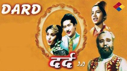 Bich Bhanvar Men Aan Phansaa Hai ... Dard... 1947 ... Singer ... Suraiya.