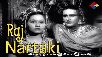 Shyaam Se Nain Mila Aayi ...Raj Nartaki ...1941 ... Singer...Suprava.