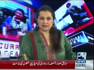 Nasim Zehra @ 8 - 4th March 2016