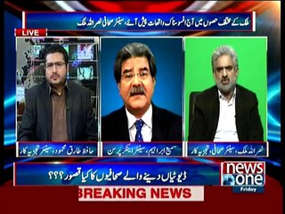 News One Special - 4th March 2016
