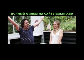 Сахар 2016 Полный Фильм Смотреть в HD 720