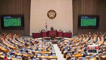 Le président de lassemblée demande instamment au parlement de rétablir la règle de la majorité
