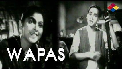 Bhul Na Jaana Aaj Ki Baate ... Wapas ... 1943 ... Singer ... Asit Baran .