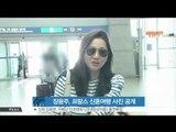 [K STAR] Jang Yoonju released pictures from her honeymoon.  장윤주, 신혼여행 사진 공개 '사랑하는 사람이 찍어준 사진'