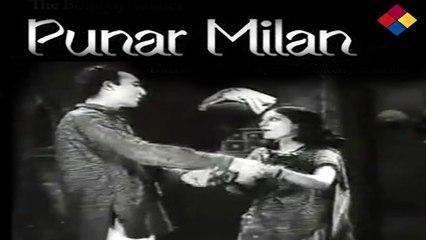Aao Banaye Gharva Pyara...Punar Milan ...1940 ...Singers ...Snehprabha Pradhan,Kishore Sahu.