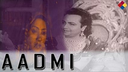So Jaa Sapne Ki Aasha Koi Nahin Hai...Aadmi (1939)...Singer...Shanta Hublikar.
