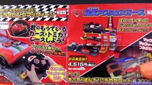 Tomica Holley Shiftwell with Wings Cars 2 Diecast From Takara Tomy Disney Pixar Blucollection review