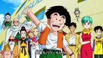 Dragon Ball Z Kai Opening 5 「Kuu Zen Zetsu Go」空•前•絶•後【HD 720P】