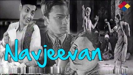 Rang Rang Ke Phool ... Navjeevan ... 1939 ... Singer ... Hansa Wadkar .