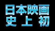 Dragonball Super Dragon Ball Z: La Resurrección de Freezer