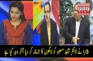 PEMRA Imposes Fine on Dr Shahid Masood, Watch Dr. Shahid Masood's Reply to PEMRA   | PNPNews.net
