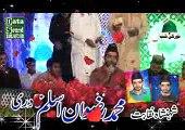 Quran Or Hussain By Rizwan Aslam Qadri 03244079459