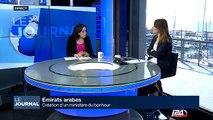 Emirats Arabes: création d'un ministère du bonheur