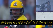 See What Happened to Hafeez When He Hit Biggest Six