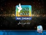 Nai Zindagi television Demo-2