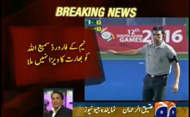 news Pakistani hockey coach