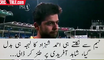 Ahmed Shehzad bashing Afridi after he was dropped from T20 Squad