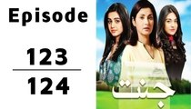 Jannat - EP 123 and 124 Full