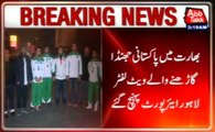 Pakistani Wrestlers Returned To Lahore After Playing SAF Games In India