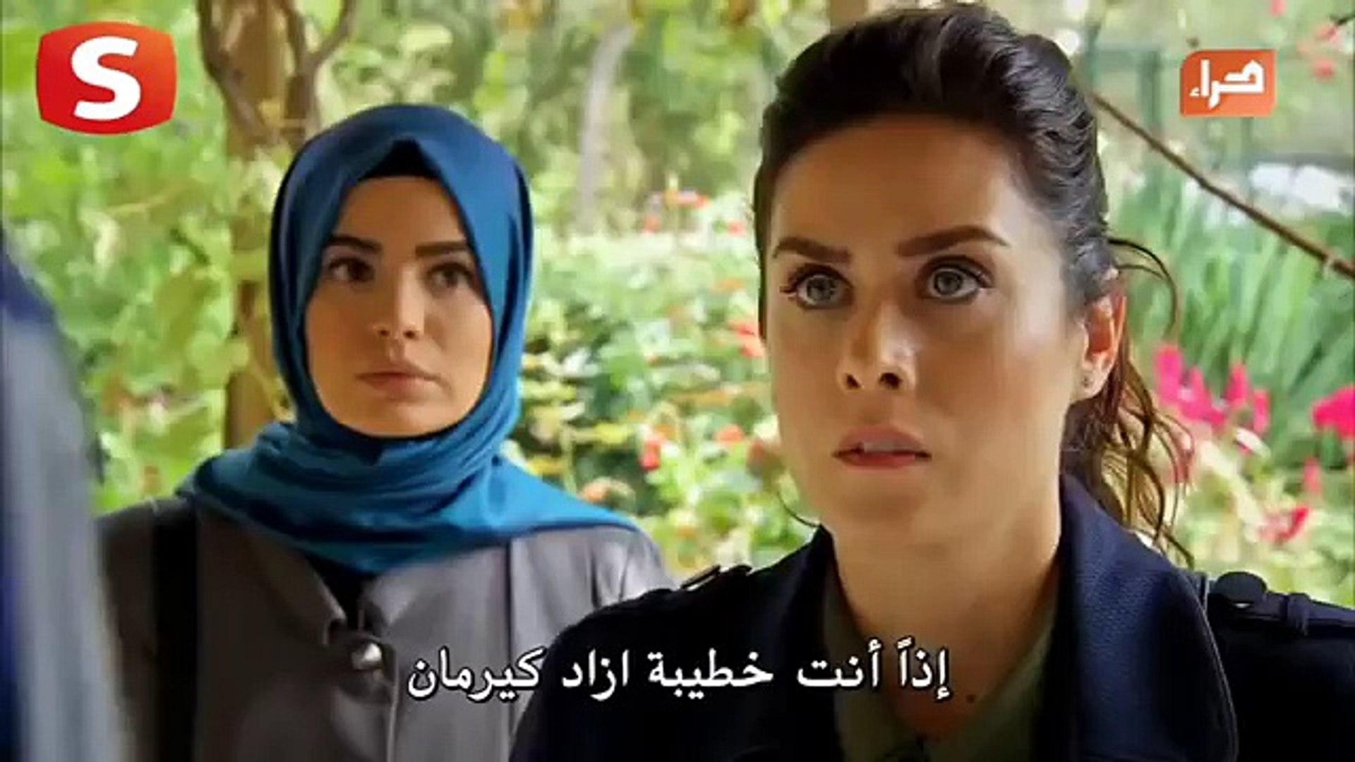 مسلسل زهرة القصر الجزء الثالث الحلقة 9 مترجمة للع Dailymotion Video