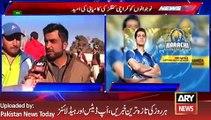 ARY News Headlines 2 February 2016, Public views on Pakistan Super League