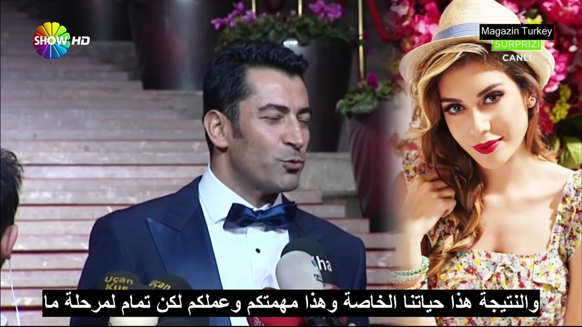 تقرير عن حفل الفراشة الذهبية 2015 - مترجم للعربية