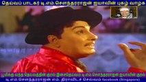 Kudiyirundha Koyil  1968   T M Soundararajan Legend  song  2