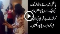 Pakistani school girls shameful dance