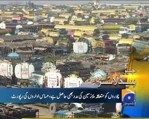Geo News Headlines - 12 February 2016 - 1100