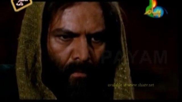Mukhtar Nama In Urdu Part 4