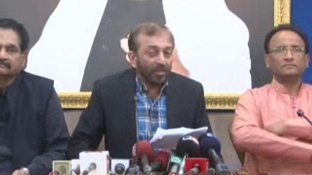 Complete Press Conference of MQM  on 12 February 2016