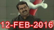 01 | சீமான் நேர்காணல் - கேள்வி நேரம், நியூஸ்7 தமிழ் - 12பெப்ர2016 | Seeman Interview to Kelvi Neram, News7 Tamil - 12 February 2015