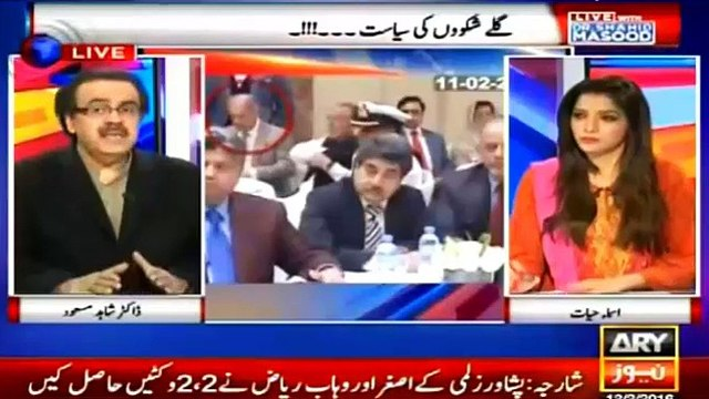 Dr Shahid Masood reveals the extreme of PML-N and PPP MukMuka