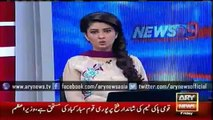Women At Lahore Demands On Valentine Day , 14 February 2016 - Ary News Headlines 13 February 2016 ,