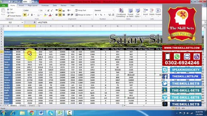 Hide Formula in Microsoft Excel | The skill Sets