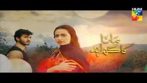 Mana Ka Gharana Episode 9 Promo HUM TV Drama 27 Jan 2016
