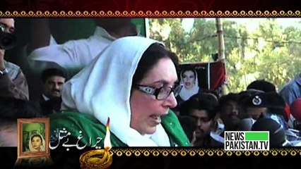 Short documentary film on political life of Daughter of the East