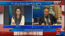 There are no real political parties in our country- Hassan Nisar bashes