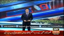PPP Bilawal Bhutto Zardari Latest Statements - Ary News Headlines 14 February 2016 ,