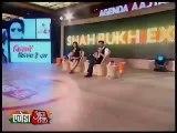 Shahrukh praise Hina Rabbani Khars Beauty