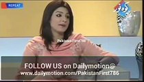 Female Anchor of Pakistani TV Channel wears Shameful Dress in a Live Program