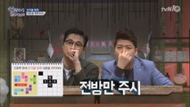 전현무♥이장원 커플, ′테트리스 해독 문제′ 정답?!