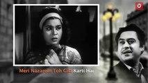 Mere Mehboob Qayamat Hogi Full Song With Lyrics - Mr. X in Bombay - Kishore Kumar Hit Songs