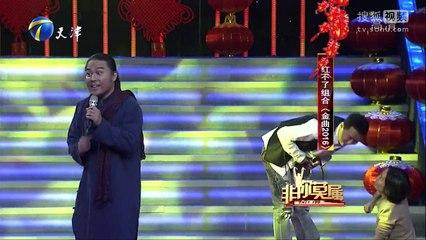 20160214 非你莫属 非你莫属20160214 春节特别节目
