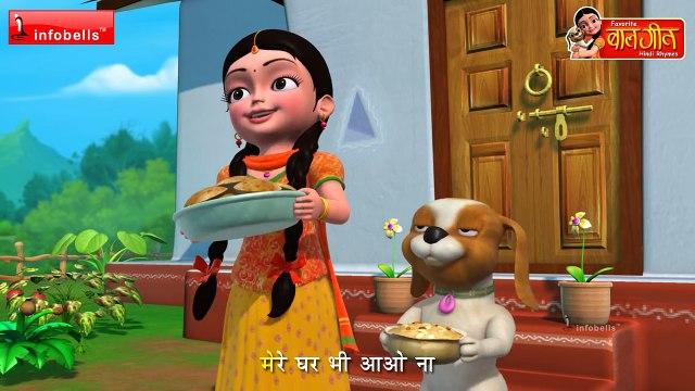 Hatti Raja Kahan Chale Hindi Rhymes Watch Free Online