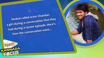 Huccha Venkat calls Chandan a girl | Big Boss 3 Latest News | Sudeep