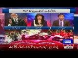 Haroon Rasheed Bashing Nation Who Celebrates Valentine Days